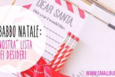Caro Babbo Natale | la nostra lista dei desideri