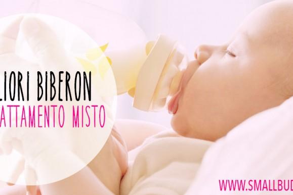 I migliori biberon per l'allattamento misto
